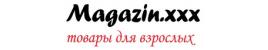 MAGAZIN XXX - Товары для взрослых!